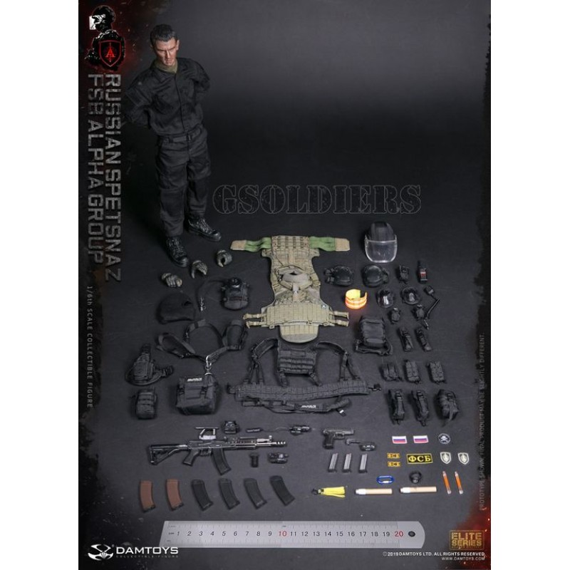 """The FSB Special Forces """"alpha"""""""